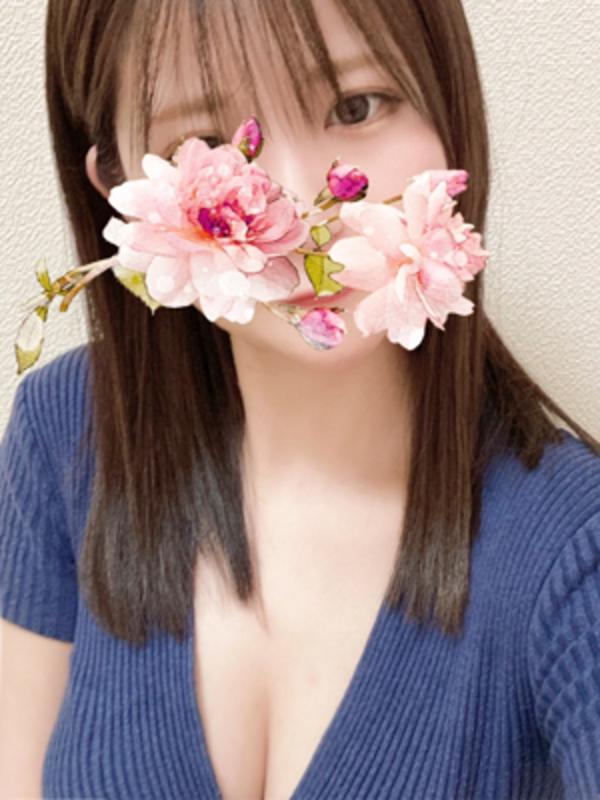 桜田(さくらだ)
